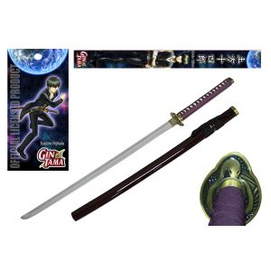 The Official Licensed Gintama foam Sword Toshiro Hijikata Sword - FSD5003